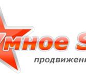Изображение в Компьютеры Создание web сайтов Интернет сегодня – широкое поле для деятельности в Воронеже 1000