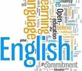 Изображение в Образование Иностранные языки Профессиональное лингвистическое и педагогическое в Старом Осколе 400