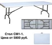 Foto в Мебель и интерьер Мебель для дачи и сада Продаём складную мебель: столы, стулья - в Санкт-Петербурге 0