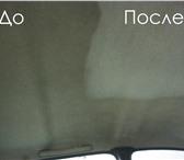 Фотография в Авторынок Автомойки Профессиональная химчистка качественными в Омске 1700