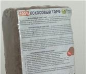 Foto в Домашние животные Товары для животных Кокосовый торф оптом и в розницу со склада в Москве 79